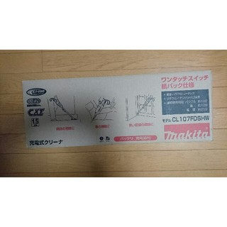 マキタ(Makita)の【新品・未使用】マキタCL107FDSHWスティック型クリーナー(掃除機)