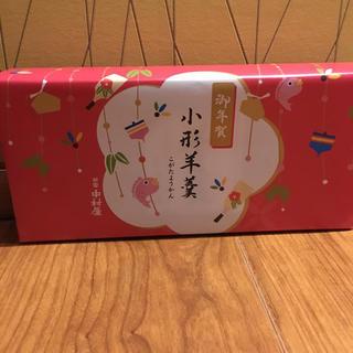 ナカムラヤ(中村屋)のりーちゃん様専用 小形羊羹  新宿中村屋  7本入り(菓子/デザート)