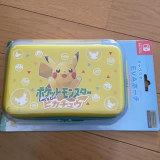 Nintendo Switch - 新品 ニンテンドー スイッチ レッツゴー ピカチュウ EVAポーチ