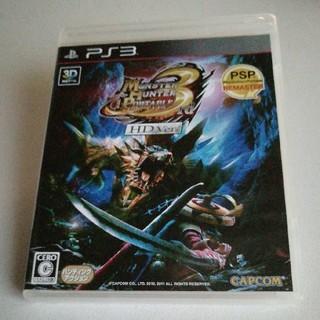 プレイステーション3(PlayStation3)のPS3 モンハンポータブル3rd HDVer.(家庭用ゲームソフト)