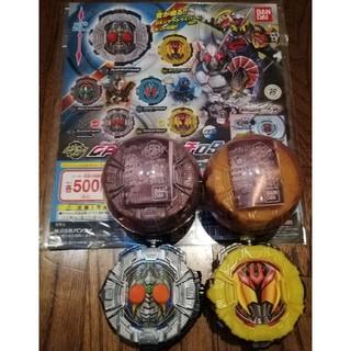 BANDAI - 仮面ライダージオウ GP ライドウォッチ 09 ノーマル2種セットb キバ