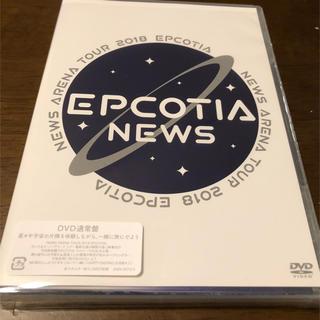 NEWS - EPCOTIA NEWS DVD