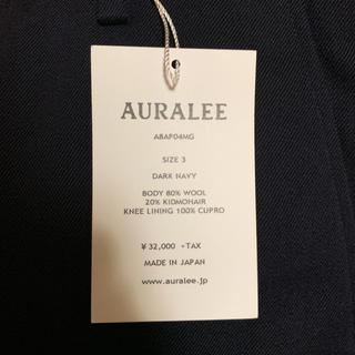 コモリ(COMOLI)のauralee size.3(スラックス)