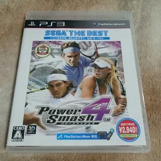 プレイステーション3(PlayStation3)のパワースマッシュ4(家庭用ゲームソフト)