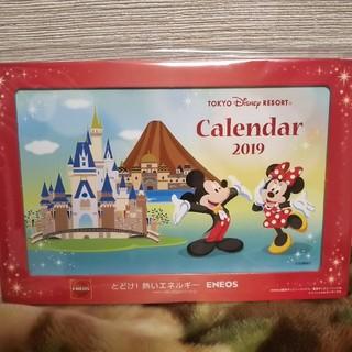 ディズニー(Disney)のディズニーカレンダー 2019(カレンダー/スケジュール)