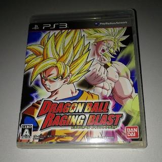 プレイステーション3(PlayStation3)のPS3 ドラゴンボールレイジングブラスト(家庭用ゲームソフト)