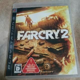 プレイステーション3(PlayStation3)のファークライ2(家庭用ゲームソフト)