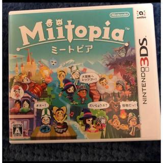 ニンテンドー3DS - 3DS ミートピア ソフト