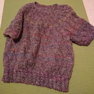 グリモワール(Grimoire)のセーター(ニット/セーター)
