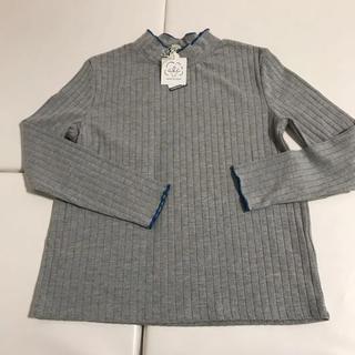 エフオーキッズ(F.O.KIDS)のアプレレクール  ニット  セーター(ニット/セーター)