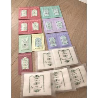 イグニス(IGNIS)のイグニス 化粧水13個セット コットンおまけ(化粧水 / ローション)