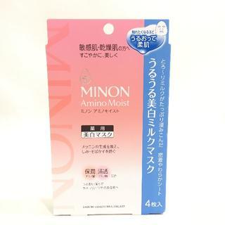 ミノン(MINON)の新品!!ミノン☆アミノモイスト うるうる美白ミルクマスク(パック / フェイスマスク)