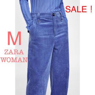 ザラ(ZARA)のSALE!新品未使用 ZARA WOMAN コーデュロイ ワイドパンツ M(カジュアルパンツ)