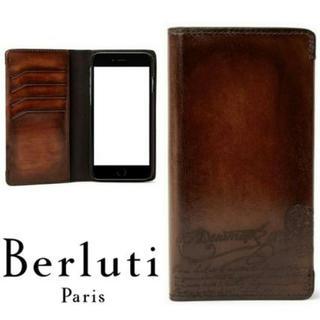 ベルルッティ(Berluti)のberluti iPhone case(iPhoneケース)