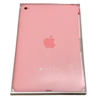 アップル(Apple)の【購入コメント不要です】iPad mini4 シリコンケース(iPadケース)