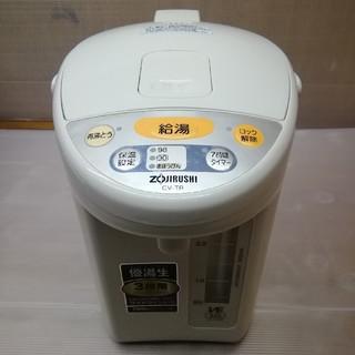 象印 電気ポット 3.0L VE電気まほうびん ベージュ CV-TW30-CA(電気ポット)