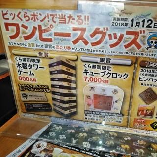 ワンピース木製タワーゲーム(ジェンガ)(その他)