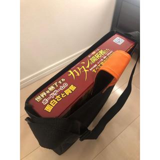【非売品】カタンの開拓者たち 専用バッグ(その他)