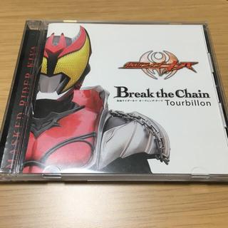 仮面ライダーキバ BreaktheChain Tourbillon(キッズ/ファミリー)