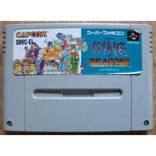 スーパーファミコン(スーパーファミコン)のSFC スーパーファミコン ザ・キングオブドラゴンズ(カセットのみ)(家庭用ゲームソフト)
