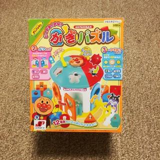 アンパンマン(アンパンマン)のアンパンマン かぎパズル(知育玩具)
