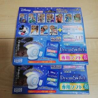 ★Dream Switch(ドリームスイッチ)専用ソフト1&2セット★未開封新品(知育玩具)