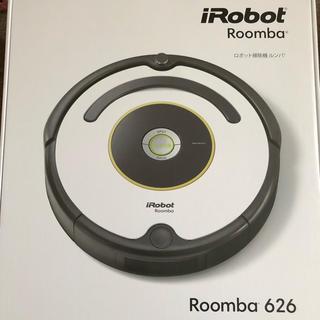 アイロボット(iRobot)のiRobot ルンバ626(掃除機)