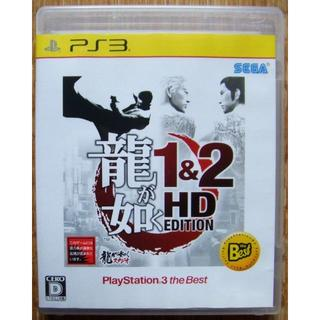 プレイステーション3(PlayStation3)のPS3 龍が如く 1&2 HD EDITION(家庭用ゲームソフト)