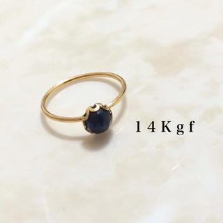 14Kgf/K14gf天然石リング*ブラックオニキス ete.ジュエッテ好きに(リング(指輪))