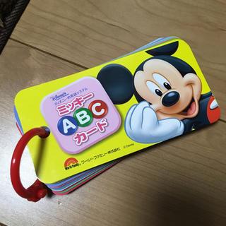 ディズニー(Disney)のABCカード ディズニー英語システム(知育玩具)