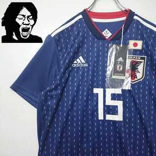アディダス(adidas)の未使用タグ付 サッカー 日本代表 ユニフォーム 大迫 定価8990+税 N207(応援グッズ)