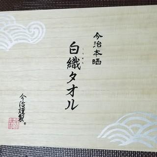 イマバリタオル(今治タオル)のEee様専用 今治 白織タオル(タオル/バス用品)