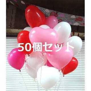 FTA15850個3色ミックス ハート風船 ハートバルーン(その他)