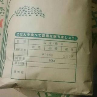 みなみな3様 専用 米 (米/穀物)