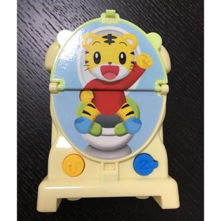 しまじろう みみりん トイレトレーニング(知育玩具)