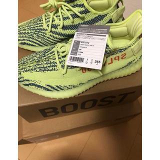 アディダス(adidas)のYEEZY BOOST 350 V2 イージーブースト セミフローズンイエロー(スニーカー)