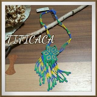 チチカカ(titicaca)の【新品タグ付き】チチカカ♥エスニック ビーズネックレス(ネックレス)