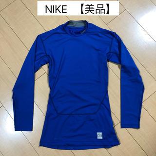 ナイキ(NIKE)の美品 NIKE ナイキ メンズ プロ インナー コンバット ウェア(ウエア)