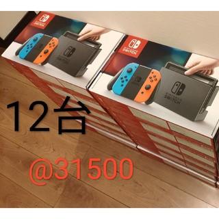 Nintendo Switch 本体 ニンテンドースイッチ新品 ネオン 12台
