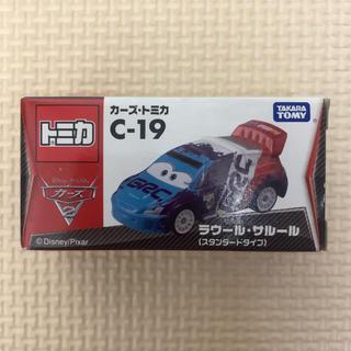 新品 カーズ トミカ C-19 ラウール サウール 絶版 廃盤