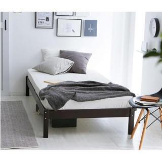 在庫限り【送料無料】天然木 ベッドフレーム  ブラック(シングルベッド)