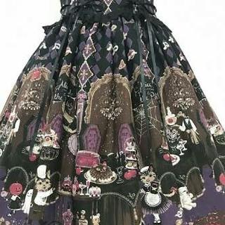 アリスアンドザパイレーツ(ALICE and the PIRATES)の【BABY】ミセス・ハロウィンアップル スカート ブラック×パープル(ひざ丈スカート)
