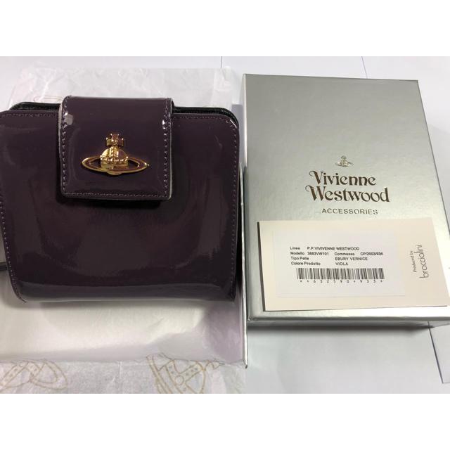 Vivienne Westwood(ヴィヴィアンウエストウッド)のヴィヴィアンウエストウッド エナメル パープルブラウン小銭入れ 高級財布☆ レディースのファッション小物(財布)の商品写真