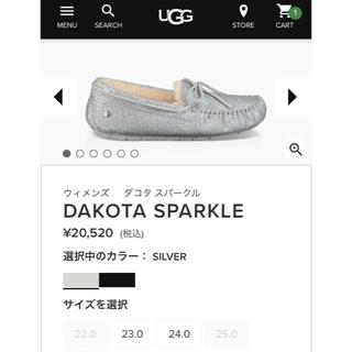 アグ(UGG)の新品 20520円 最新作 シルバー DAKOTA 完売 モカシン(スリッポン/モカシン)