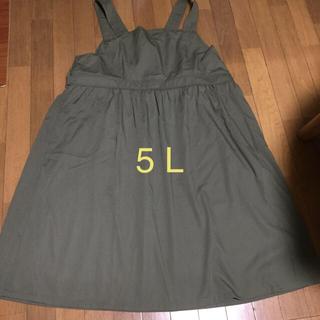 新品  大きいサイズ  5L  ジャンバースカート(その他)
