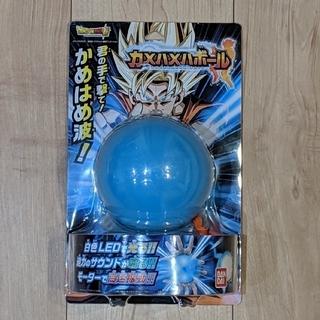 BANDAI - ☆新品未開封☆ ドラゴンボール超 カメハメハボール