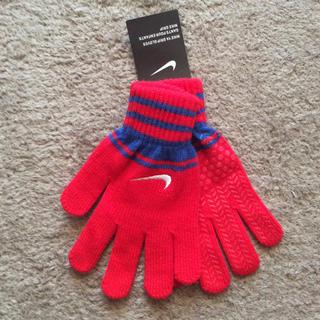 ナイキ(NIKE)の新品 ジュニア手袋(手袋)