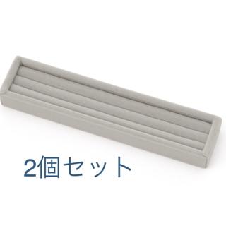 ムジルシリョウヒン(MUJI (無印良品))の無印良品 ベロア 内箱仕切り リング(新品未開封)2個セット(ケース/ボックス)