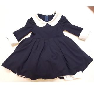 2851333ea7cc4 子供 ドレス フォーマル(女の子)(スウェット)の通販 38点(キッズ ...