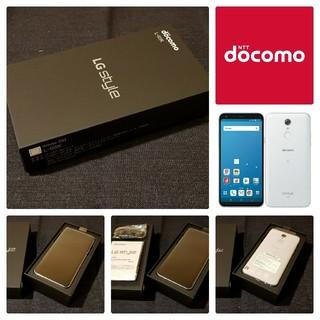 エルジーエレクトロニクス(LG Electronics)の【SIMフリー/新品未使用】docomo LG style L-03K/ホワイト(スマートフォン本体)
